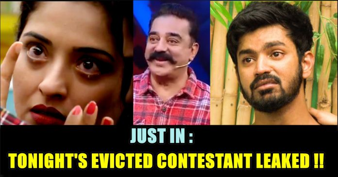 BIGG BOSS Today's Eliminated Contestant Leaked & Its A