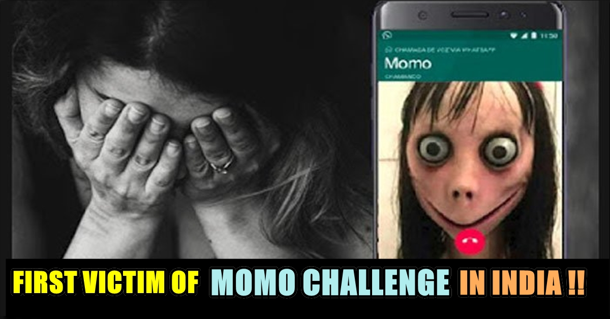 Momo Challenge Update: The First Death Because Of MOMO !! Class 10 Girl Student