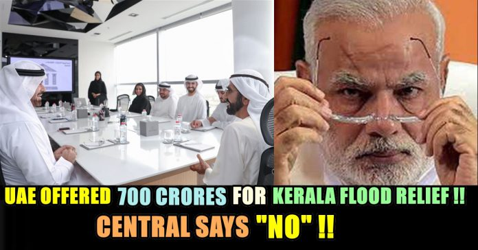 Modi Govt released 600 crores, UAE 700 Crores, Will Center accept it?