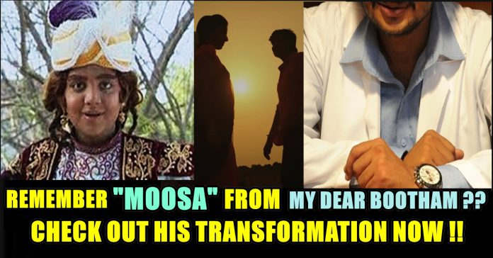 """Remember """"Moosa"""" From """"My Dear Bootham"""" ?? Check Out How He Looks Now !!"""