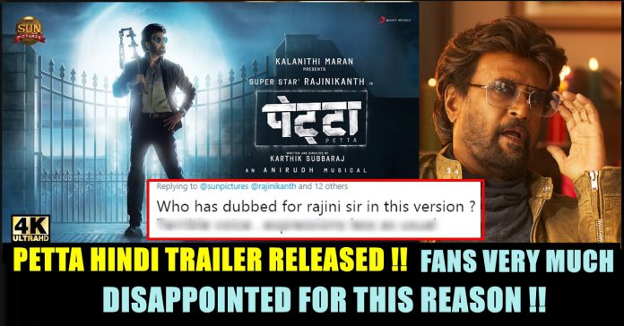 PETTA Hindi Trailer Released !! Fans Highly Disappointed