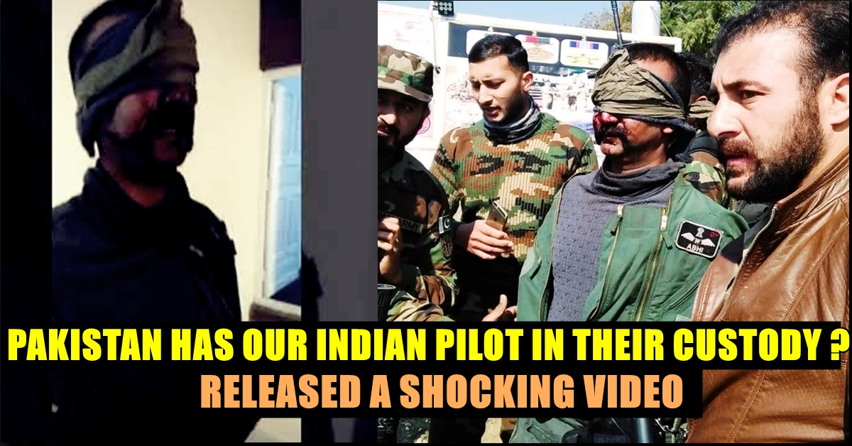 video released by pakistan today