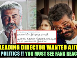 This Director Wants Ajith To Enter Politics