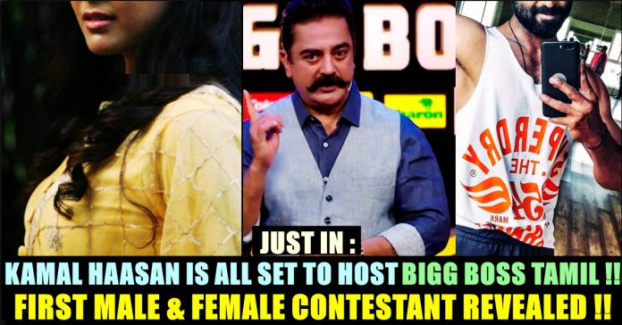 JUST IN : Kamal Haasan Is All Set To Host BIGG BOSS Season 3