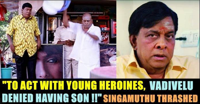 Is This The True Face Of Vadivelu ?? Shocking Statements