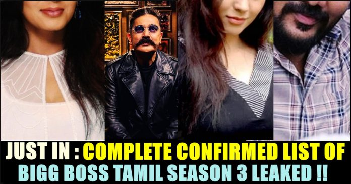 JUST IN : Complete Contestants List Of BIGG BOSS TAMIL