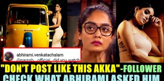 Bigg Boss Abhirami replies