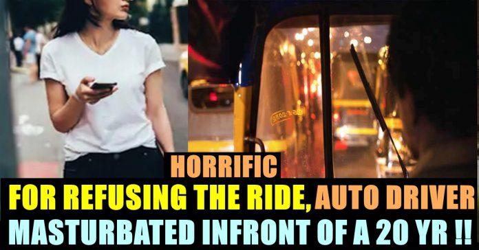 Auto Driver Abuse