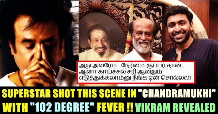 Vikram about Chandramukhi