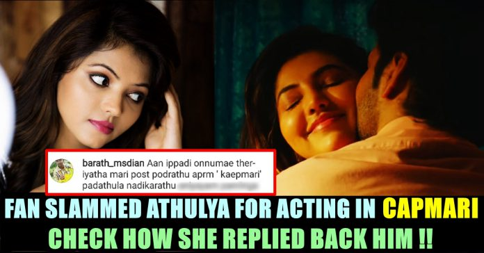 """Fan Criticized Athulya For Acting In """"Capmari"""" Movie ..."""