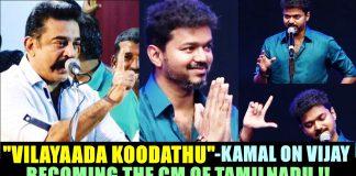 Kamla Vijay