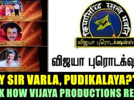 Vijaya productions