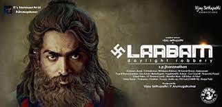Laabam - Wikipedia